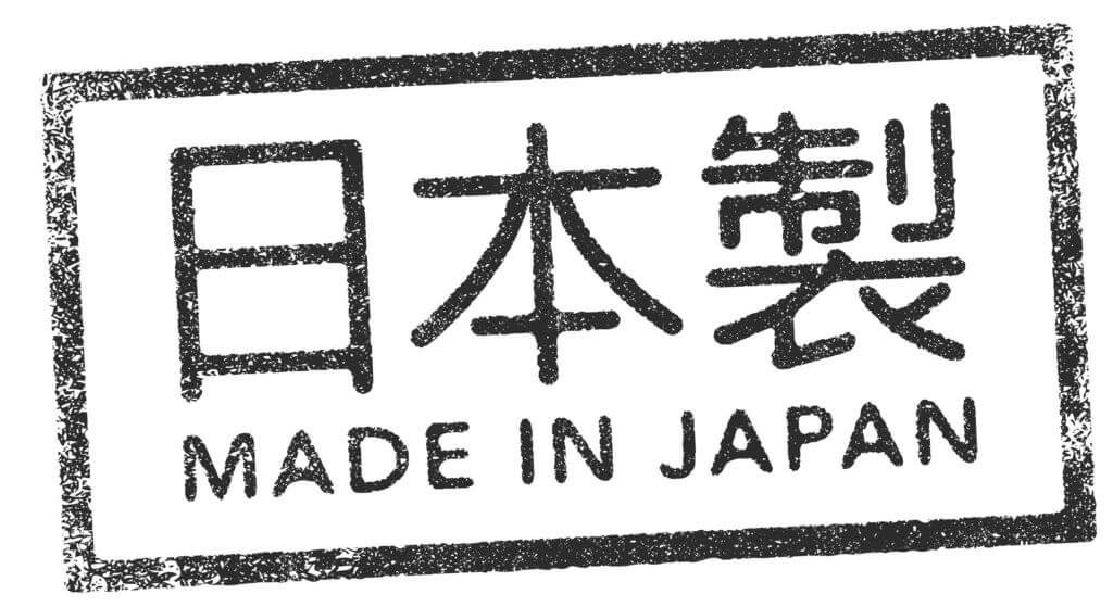 Podd om Japan